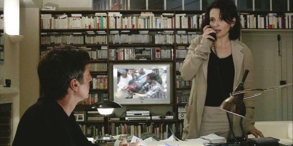 cache filmi 2005