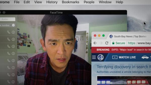 searching filmi john cho
